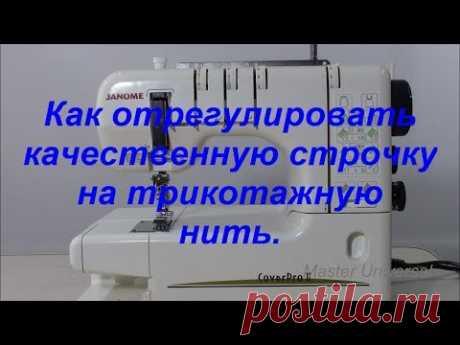 (238) Pinterest