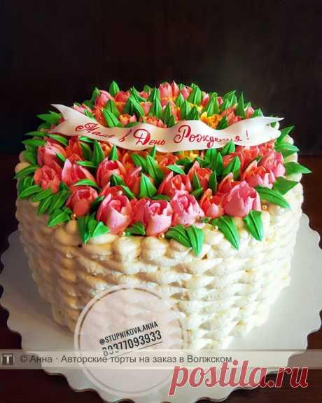 Se puede comprar la torta para la mamá «la Cesta con los colores» por encargo a buen precio en торты.сайт