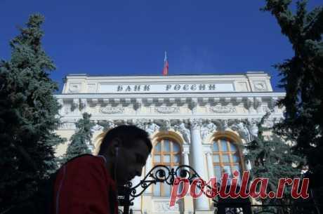 Как государство поможет гражданам и бизнесу во время карантина? Правительство и Банк России приняли меры по поддержке граждан и бизнеса.