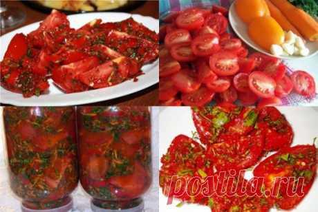 СОВЕТ 1: ВСЕ рецепты ВКУСНЕЙШИХ Помидорчиков по-КОРЕЙСКИ Помидоры «по-корейски»: рецепт № 1 Для приготовления данной заготовки вам понадобятся: 2 кг помидоров 2-3 шт. перца болгарского; Петрушка, укроп; 1 морковь; 1 головка чеснока; Перец сладкий, морковь и чеснок перекрутите в мясорубке и тщательно перемешайте. Затем, добавьте в них мелко нарезанную зелень (укроп и петрушка). Помидоры же аккуратно разрезаются пополам, а если овощи крупного размера, то даже на 4 части. В банку или кастрюлю