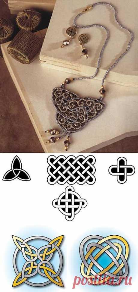 Кельтский кулон / Вышивка бисером, Колье, бусы, ожерелья / Biserok.org
