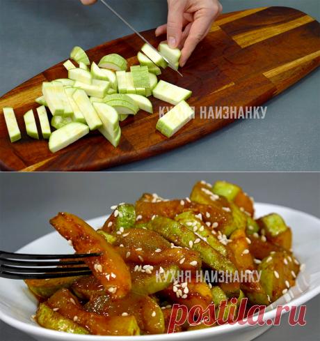 Как я превращаю обычные кабачки в очень вкусную закуску всего за 10 минут