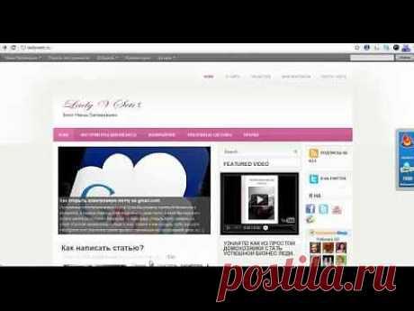 Открыть бизнес страницу на фейсбуке (фан- страница facebook)) | Бизнес В Сети Интернет Для Леди