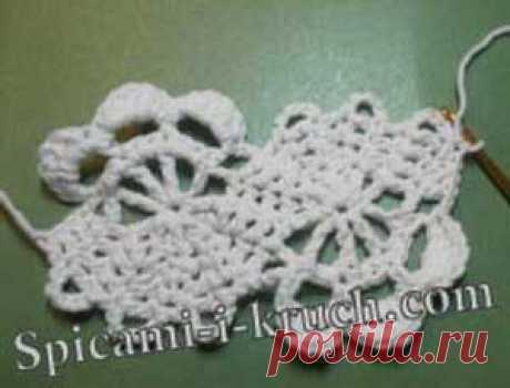 Bryuggsky lace.