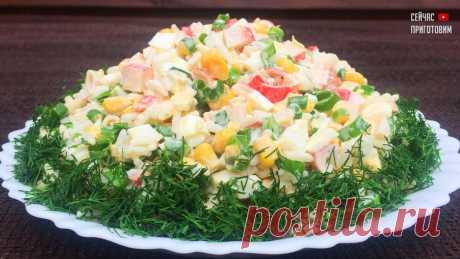 Салат из крабовых палочек: наш фирменный салат, без которого не обходится ни один праздник Крабовый салат с рисом очень любят в нашей стране. На каждом столе есть место для данного блюда. Но основными составляющими остаются рис и крабовые палочки. Такой салатик не только очень вкусный, но и не калорийный, поэтому вы угодите даже тем, кто соблюдает диету. 2 фото 2 фото Очень интересный, вкусный и яркий салат, он всегда […] Читай дальше на сайте. Жми подробнее ➡