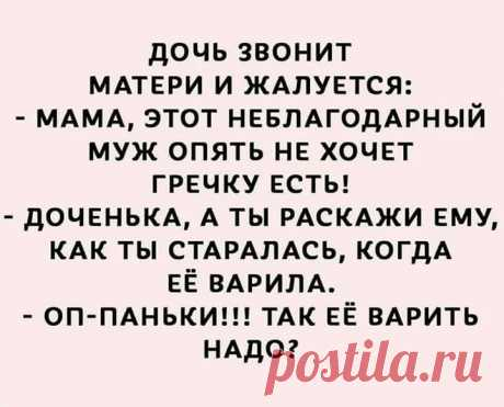 Татьяна Кармишина