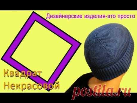 Открытый МК по вязанию шапочки  для  мальчика на двух фонтурах