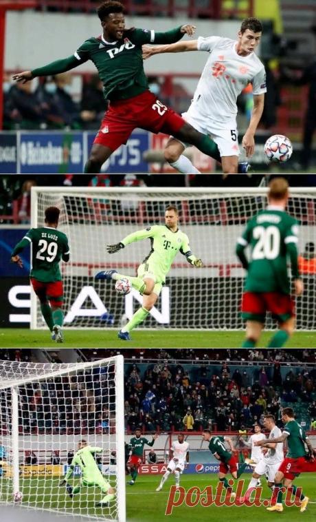 Локомотив 1 - 2 Бавария (Лига чемпионов)