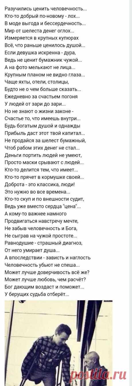 Irina Samarina-Labirint
