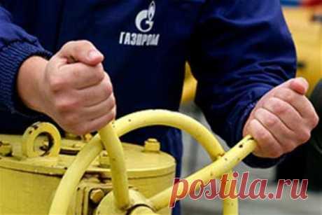 ДНРиЛНРперестали быть для«Газпрома» Украиной Республики Донбасса перестали быть для «Газпрома» Украиной. Такой вывод напрашивается при изучении новой отчётной информации российской компании. До 2020 года поставки газа на территорию Республик Дон