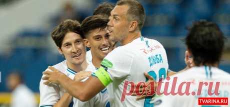 Зенит ЦСКА 19 августа 2020 смотреть онлайн прямая трансляция