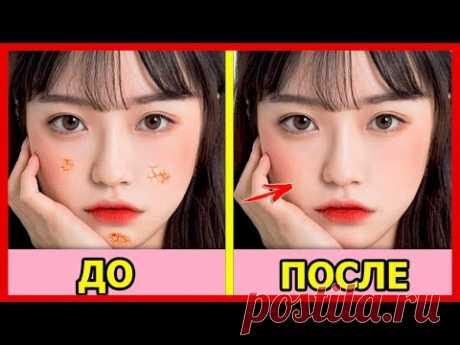 Корейские фишки зимнего ухода! Увлажнение кожи лица. Омоложение. Маски для Лица.
