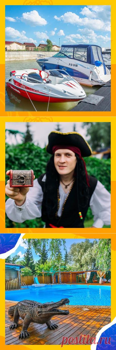 ПИРАТСКИЙ ОСТРОВ | ОМСК (@piratskii_ostrov) • Instagram photos and videos
