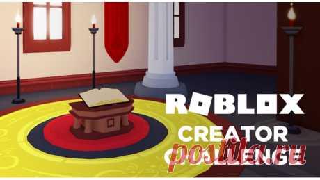 (1) Roblox Creator Challenge - Roblox