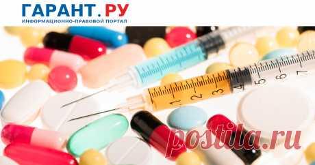 Потребность в наркопрепаратах должна рассчитываться с учетом пациентов дневных стационаров Так, скорректированы методические рекомендации по определению потребности медорганизации в наркопрепаратах.