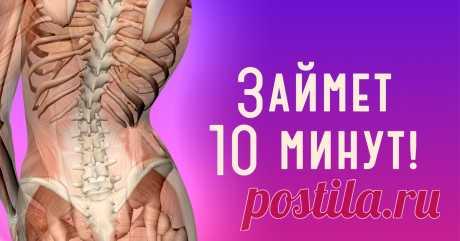 «Главная и самая зверская ошибка всех, у кого часто болят спина и шея!» Остеопат в годах дал рецепт, который исцеляет... Здоровая спина — залог крепкого здоровья.