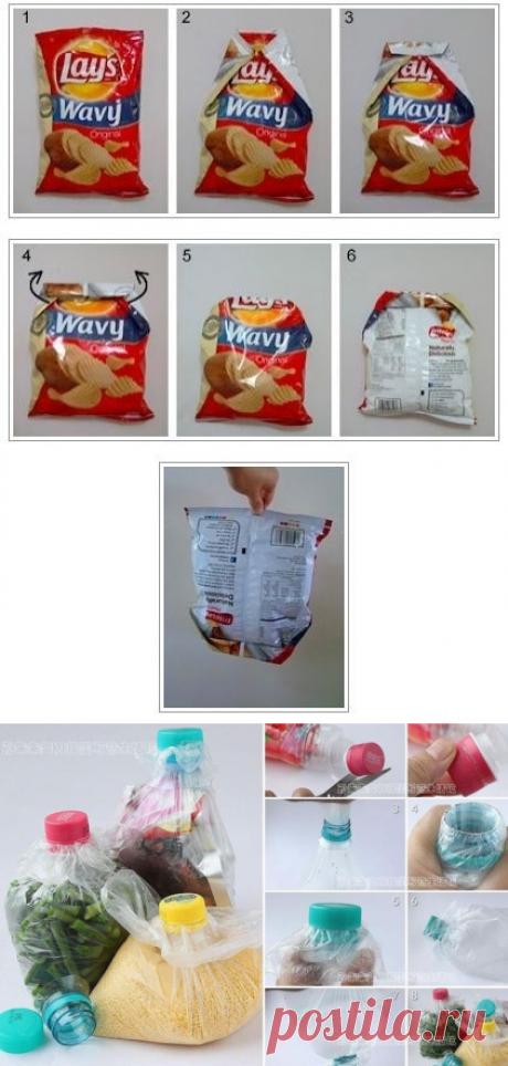 Как уберечь пакет от просыпания того, что в нем