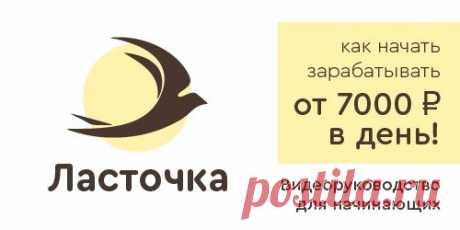 [ЛОХОТРОН] onlinework-project.ru отзывы   zarabotok24skachat.ru Виктория Санди