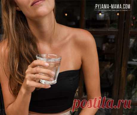 PYJAMA-MAMA | Секреты стройности француженок. 21 маленькая хитрость в питании! Часть 2