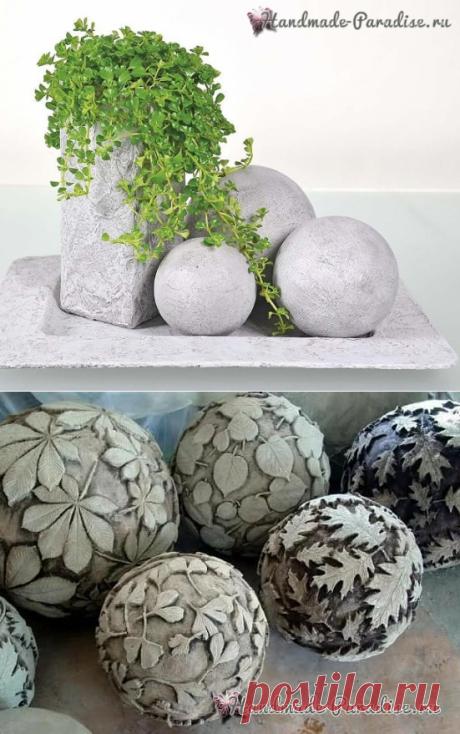DIY İç Mekan İçin Beton Toplar - NaLaN'ın Dünyası: #nlndnys #diy #recycling #upcycling #geridönüşüm #ileridönüşüm #crochet #recipes #jewelrymaking #sewing #handmade #kendinyap #garden #yemektarifleri #kendinyap #homedecor #kitap #örgü