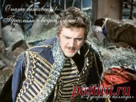 Flashing quotes from Eldar Ryazanov's movies — Stir