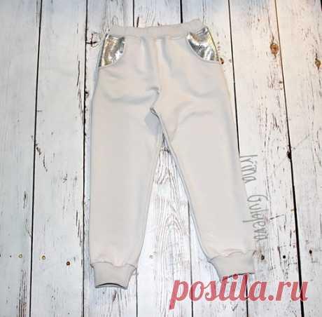 Детские спортивные штаны малого объема от Кати Мхитарян Размеры 74-170