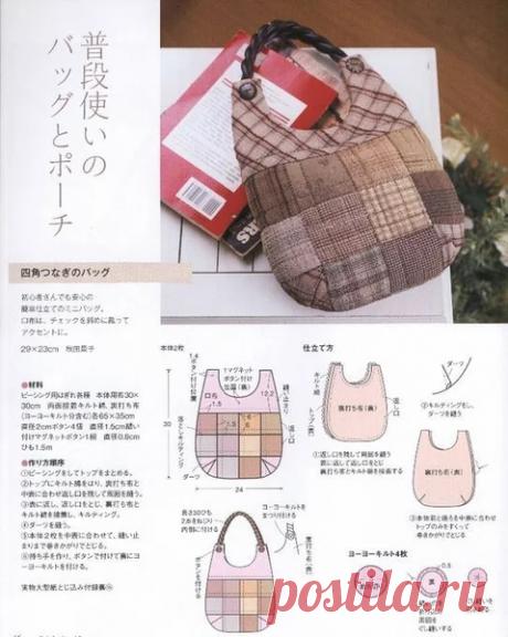 Японские сумки ручной работы. Выкройки, подробные фото и инструкции. | Юлия Жданова | Яндекс Дзен