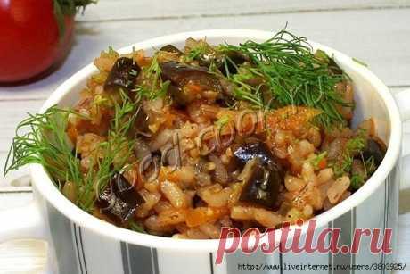 Рис с баклажанами - блюдо легкое, но сытное!