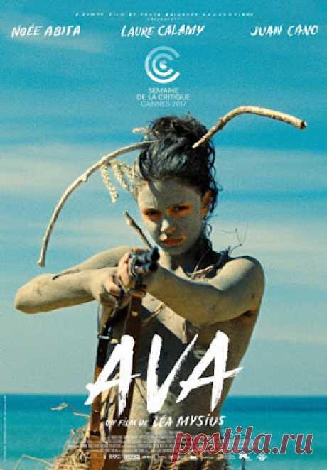 Cinema Paradise: Ava. 2017. HD.