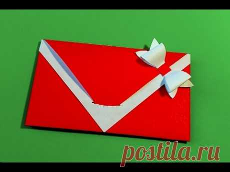 Origami money envelope. Ideas for gifts and gift wrapping. DIY gift envelope