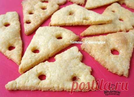 ¡Las galletas-idea de queso!