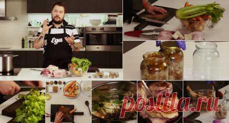 Мастер-класс: Как делать тушенку – «Афиша-Еда»