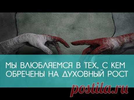 ЛЮБОВЬ: ПОЧЕМУ И В КОГО МЫ ВЛЮБЛЯЕМСЯ | ECONET.RU