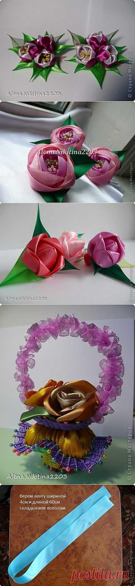 Цветочки из ленточек от Алены Никитиной.