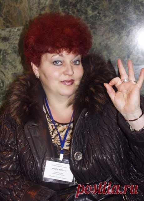 Ольга Нерода