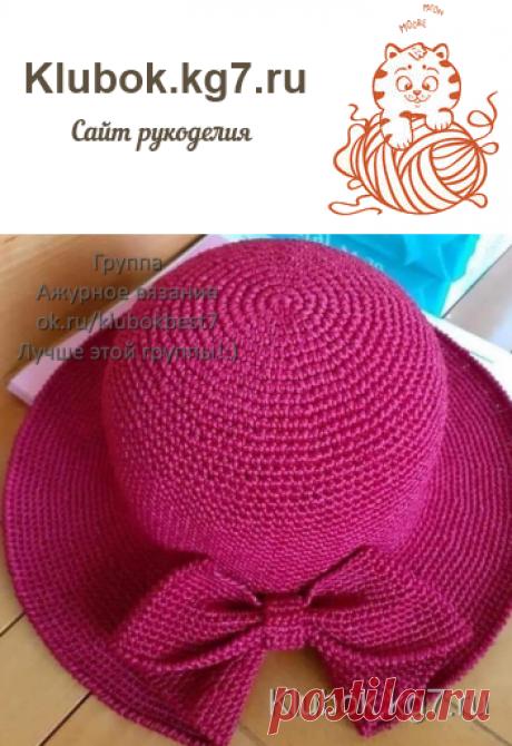 Шляпа из рафии | Клубок