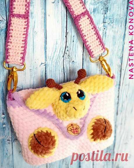 PDF Плюшевая сумочка крючком. FREE crochet pattern; Аmigurumi animal patterns. Амигуруми схемы и описания на русском. Вязаные игрушки и поделки своими руками #amimore - детская сумка с жирафом из плюшевой пряжи, плюшевая сумочка в виде жирафика.