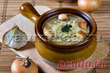 Луковый суп для похудения: отзывы, рецепт, фото рецепт
