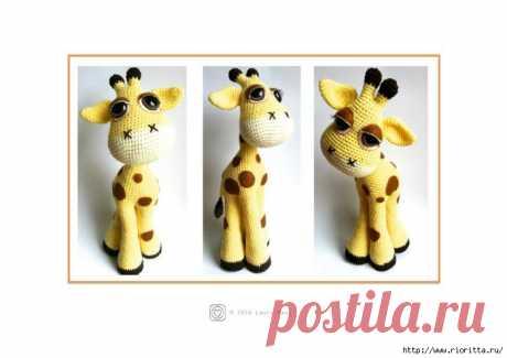 вязаный жираф Флик