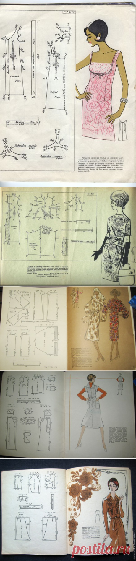 STUDIO of design clothes: sewing, patterns. Retropatterns from editions of last years.