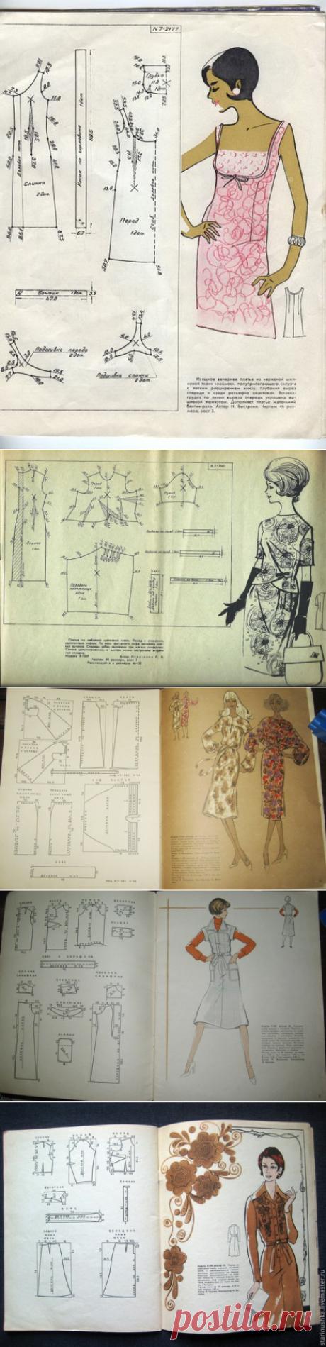 АТЕЛЬЕ дизайнерской одежды: шитье, выкройки.Ретро-выкройки из изданий прошлых лет.