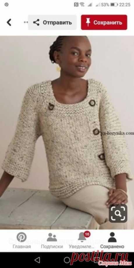 . Помогите разобраться со свитером Всем здравствуйте. Помогите пожалуйста, как связать этот свитер. Нашла только фото выкройки