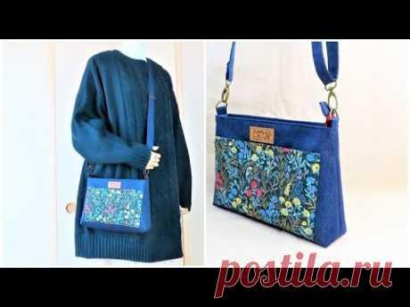DIY ショルダーバッグ作り方 How to sew a shoulder bag tutorial  マチ付き 裏地付き ファスナーポケット付き