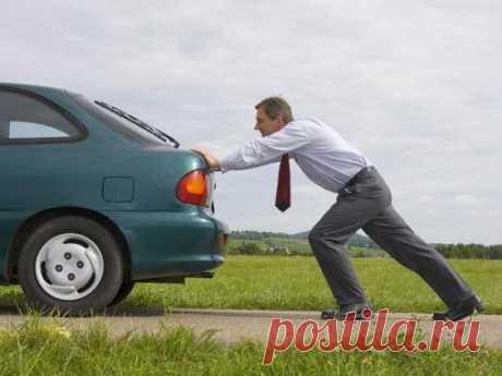 Автомобильный лайфхак: когда сел аккумулятор, а прикурить не у кого   Позитив - только интересные статьи