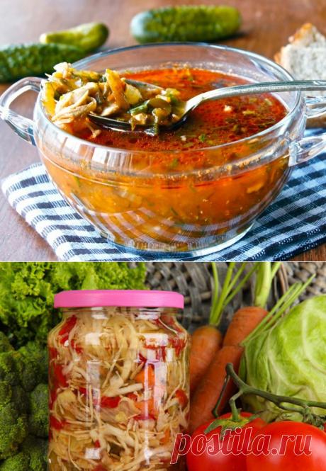 Рецепты заправок для супа на зиму