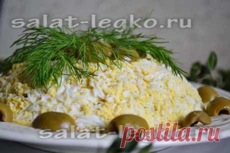 Салат с печнью трески, классический пошаговый рецепт
