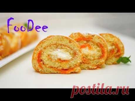 АБРИКОСОВЫЙ рулет  ☆ НЕЖНЫЙ и СОЧНЫЙ бисквитный рулет с абрикосами