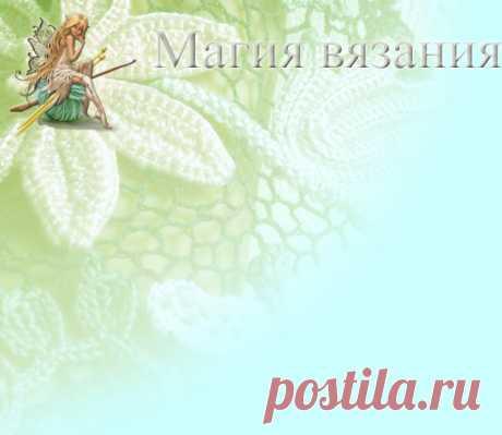 """Петли """"с наклоном влево"""" Мастер классы МК Спицы"""