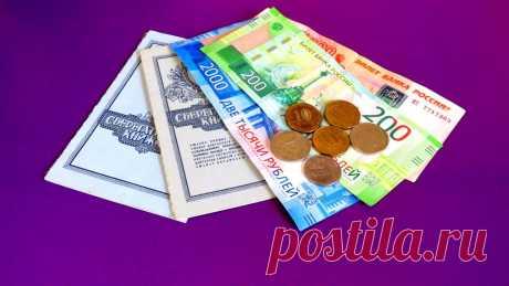 ФНС усилила контроль за счетами граждан: как избежать проблем из-за переводов на банковскую карту | Рекомендательная система Пульс Mail.ru