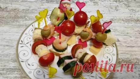 8 вкусных канапе на праздничный стол | КакЕстьТакЕсть | Яндекс Дзен